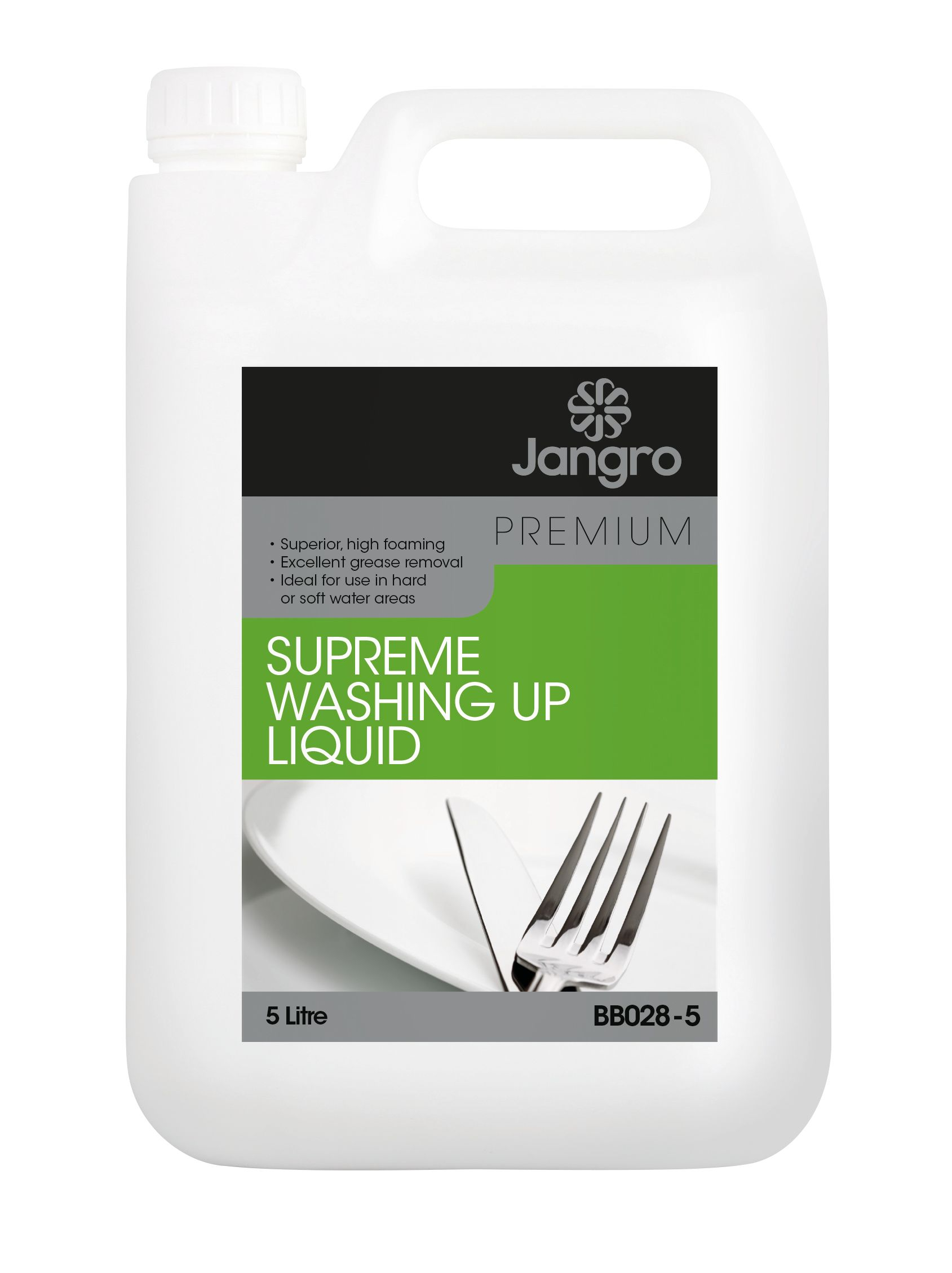 Supreme Washing Up Liquid 5ltr